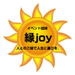 【完売】第2回名古屋100人女子会