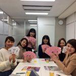 第2回名古屋100人女子会MTG